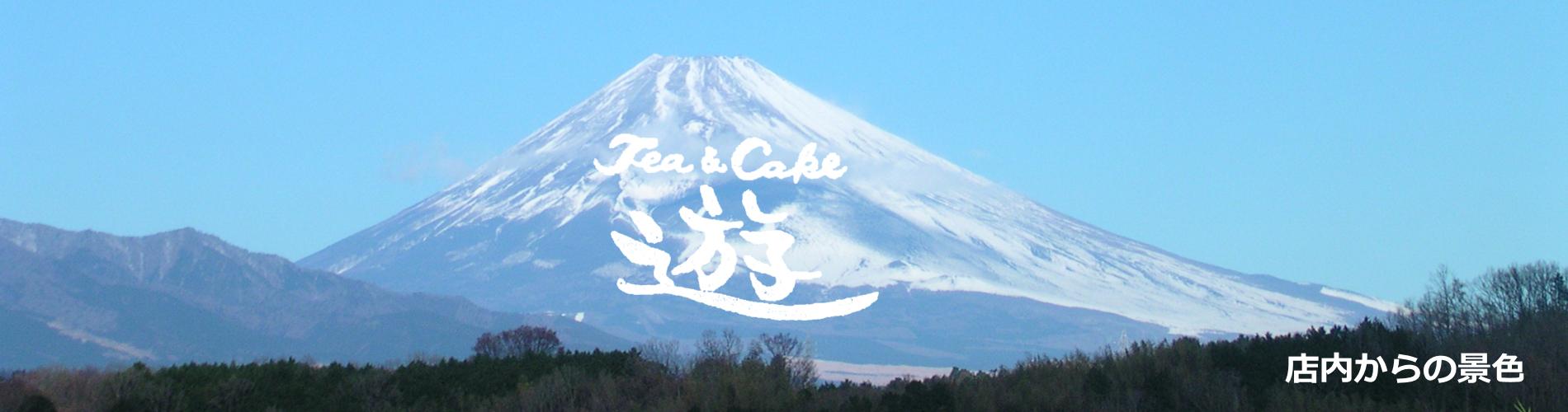 遊-景色-富士山